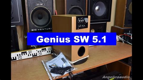 genius sw  home theater active subwoofer woofer bass