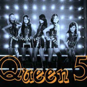 download lagu queen download lagu queen 5 gara gara duit mp3 stafa band