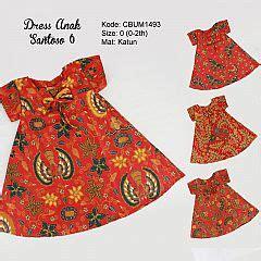 Jogja Batik Cap Celana Batik Merah baju batik gamis batik batik murah model batik