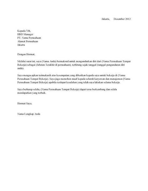 contoh surat pengunduran diri resign bagus  halus