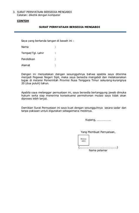 contoh surat pernyataan cpns kementan 28 images contoh surat