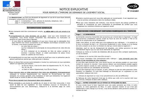 Lettre Demande De Pièces Justificatives Application Form Telecharger Le Formulaire De Demande De Logement Social