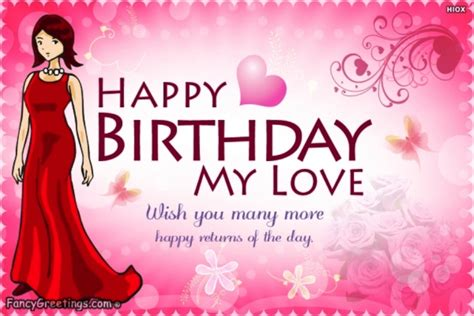 Happy Birthday Wish You Many More Birthday Wishes For Love