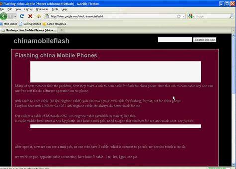 full version mobile full version mobile phone flashing software free download