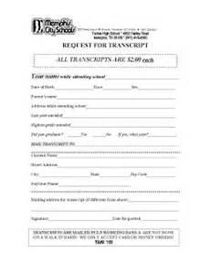 High School Transcript Request Form Template by Fairley High School Transcript Request