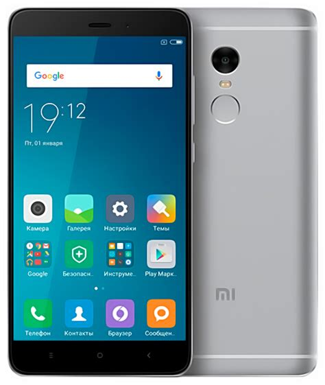 Xiaomi Redmi Note 4x 3 32gb rozetka ua xiaomi redmi note 4x 3 32gb grey 隍雉霆隶
