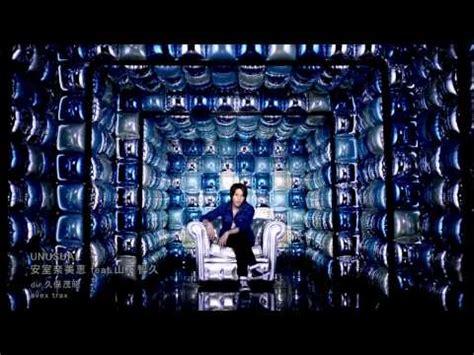 namie amuro say the word lyrics amuro namie stirs up seoul worldnews