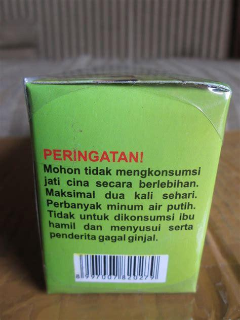 Teh Daun Jati Cina Curah A Herbal 2 teh daun jati cina alzafa store alzafa store