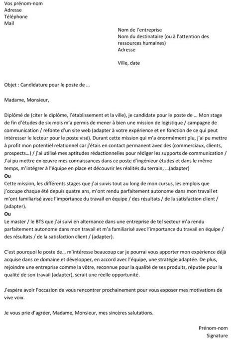 Exemple De Lettre De Motivation Pour Un Emploi De Responsable De Magasin lettre de motivation pour un premier emploi un exemple