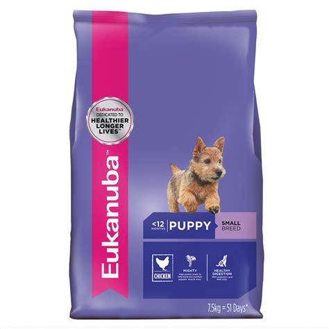 eukanuba puppy eukanuba puppy small breed food