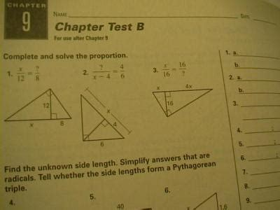 Chapter 11 Section Quiz Holt Geometry by Prentice Mathematics Algebra 1 Chapter 9 Test