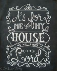 as for me and my house verse scripture chalkboard digital art print as for me my house joshua 24 15 hand