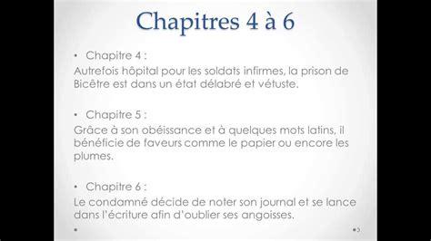 Résumé Zadig Chapitre Par Chapitre Le Resume De Chapitre 1 Writing A Literary Essay Mba