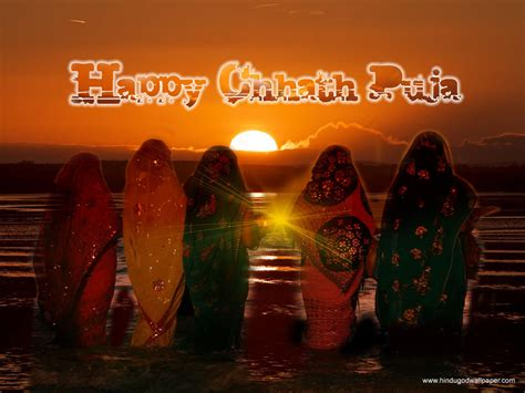 chhath puja wallpaper chhath puja 2014 wallpaper free download