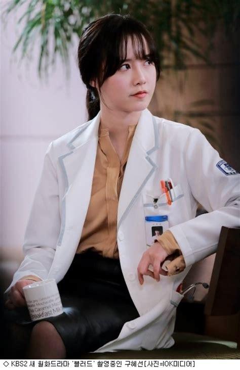 film drama net blood blood 블러드 korean drama picture hancinema the