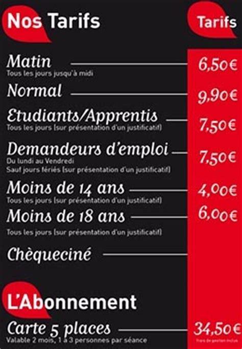 27 rue abel gance paris infos pratiques 20 176 festival du film lgbt de paris
