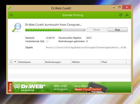dr web dr web cureit download chip