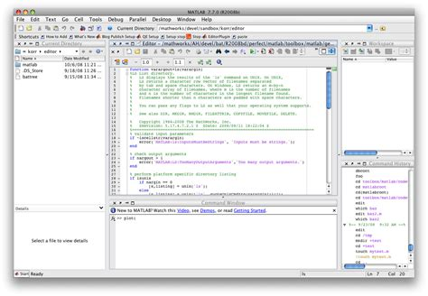 layout editor in matlab new and updated desktop features in r2008b 187 matlab community