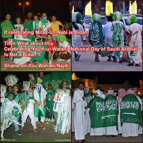 images of celebrating youm ul watani by the opponents of
