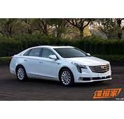2018 Cadillac XTS Leaked
