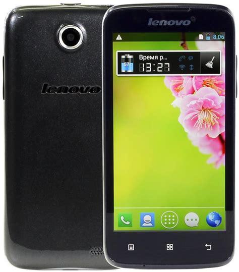 Lenovo A516 Smartphone Grey 4 Gb lenovo a516 lenovo a516