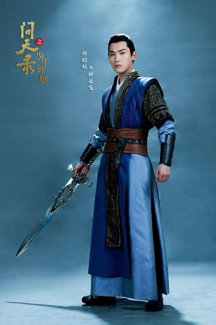 The Heroic Story Of Wen Tian 05 By Tony Wong Freesul character introductions wen tian lu dramapanda