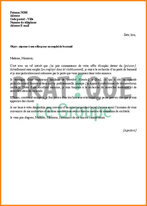 Lettre De Motivation De Reponse A Une Annonce 12 Lettre De Motivation R 233 Ponse 224 Une Annonce Modele Lettre