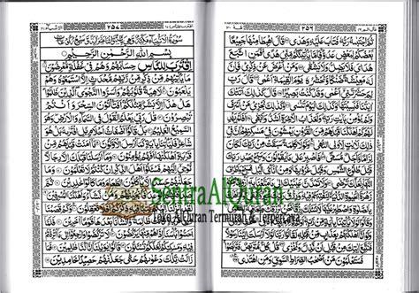 Al Quran Untuk Wakaf Al Fathir al qur an murah non terjemah a5 batik
