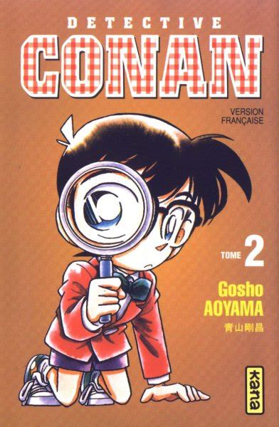 Detective Conan The 14th Target mangas