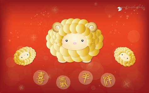 new year sheep wallpaper character series rolly sheep 187 mint purple studio