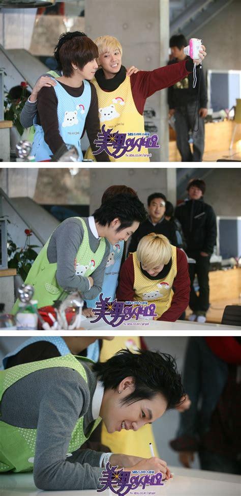 theme song you re beautiful korean drama byj jks lmh hallyu star asian drama movie