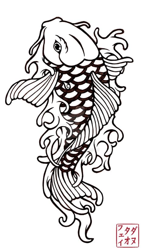 koi tattoo design 2 by vexille84 on deviantart