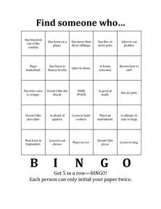 Breaker Bingo Template by Bingo Adventures In Children S Ministry