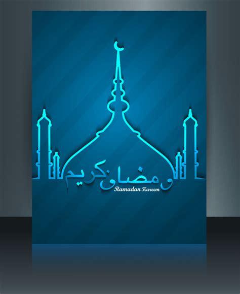 Arabic Template For Adobe Illustrator | vector illustration arabic islamic template brochure