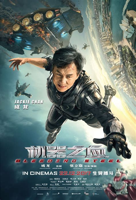 film action rating tertinggi 2017 bleeding steel 机器之血 movie review tiffanyyong com