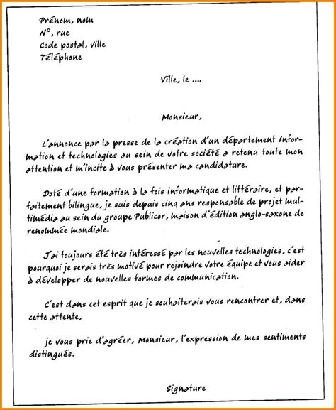 Exemple De Lettre De Motivation ã Tudiant Supermarchã 9 Lettre Motivation Modele Lettre Officielle