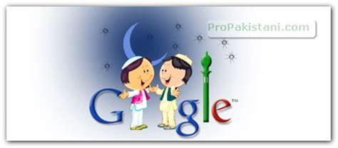 doodle islamic proposals for eid doodles