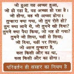 Best Quotes On Attitude In Hindi