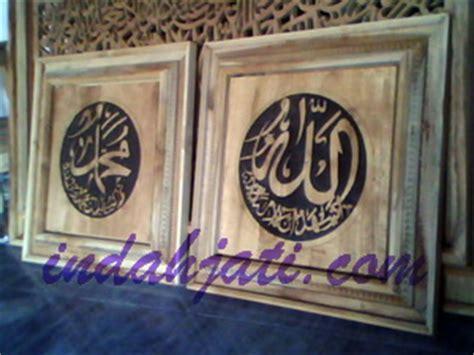 Hiasan Jam Dinding Kaligrafi Set Ayat Kursi Dan Allah Muhammad pusat hiasan dinding ukiran kaligrafi al qur an