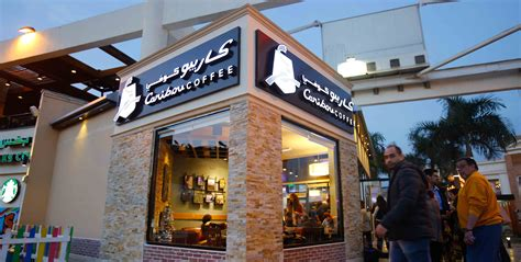 Caribou Coffee now caribou coffee in رسال القابضة resal
