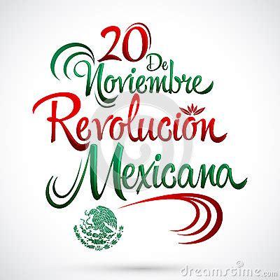 dia 20 de noviembre la revolucion mexicana para pintar 20 de noviembre revolucion mexicana 20 de noviembre los