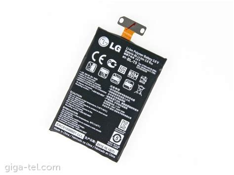 Battery Battere Lg Bl T5 Original lg bl t5 battery eac61898601 2100mah battery lg e960