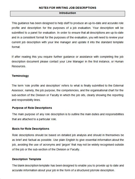 Detailed Job Description Template Templates Station Detailed Description Template