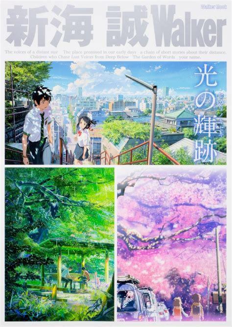 Paket Your Name Kimi No Na Wa Vol 1 2 Japanese crunchyroll quot kimi no na wa your name quot novel soundtrack album take no 1 spot
