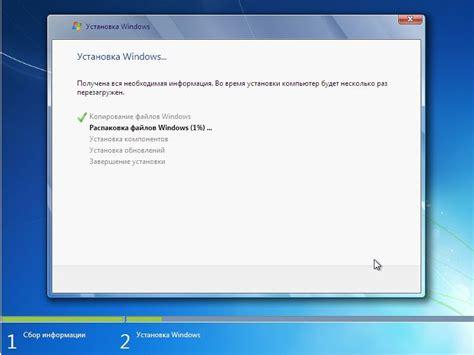 installing xp on windows 8 установка windows 7 или windows vista второй системой на