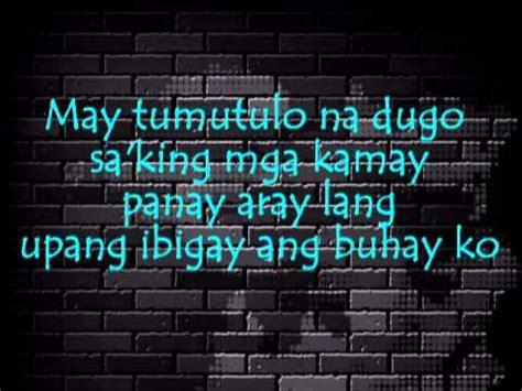 lyrics abra abra alab ng puso lyrics
