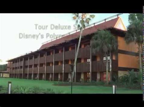 tour deluxe studio villa at disney's polynesian village