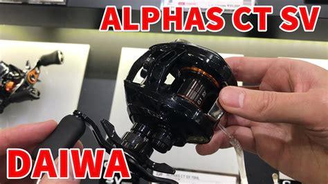 2019 Alpha Ct by ダイワ19アルファスct Sv フィッシングショー2019 Alphas Ct Sv
