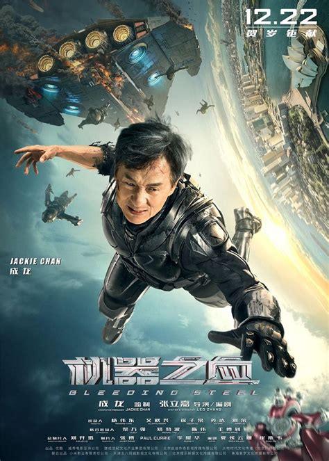 film ong bak 3 online subtitrat 417 best asia movie action images on pinterest film