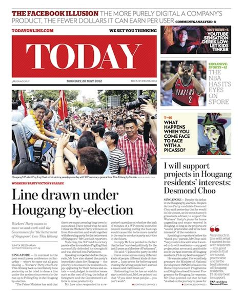 news today news today images